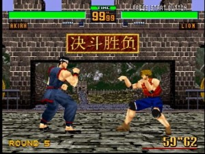 Virtua Fighter 2 sur Sega Saturn